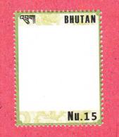 BHUTAN 2010 MNH Personalized Stamp 15 Nu Blanc SCARCE! - Bhután