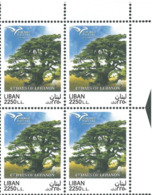Lebanon NEW 2017 MNH Stamp - Lebanese Cedar Tree - Joint Issue Between The Euromed Countries - Corner Blk-4 - Lebanon