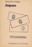 Ganzachen-Katalog Japan: 4 Items: Briefumschläge, Falt-briefe, Post-streifbänder, Aerogramme - Unused Stamps