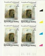 Maroc. Coin Daté De 4 Timbres Yvert N° 1549 De 2010. Bab Al Bahr. Porte De La Mer. Asilah. - Monumentos