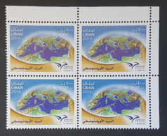 Lebanon 2014 NEW EUROMED POSTAL UPU Joined Issue Between 11 Mediterranean Countries - Very Ltd Quantity - Corner Blk-4 - Lebanon