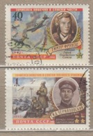 RUSSIA 1960 WWII Heroes Mi 2322, 2342 Used (o) #24625 - Used Stamps