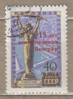 RUSSIA 1960 Hungary Liberation Mi 2329 Used (o) #24626 - Oblitérés