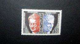 FRANCE SERVICE 1961 N°25 * (UNESCO. ORIENT, OCCIDENT. 0,50 NOIR, BLEU-VIOLET ET ROUGE) - Neufs