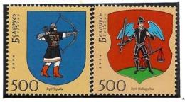 Belarus 2006 . COA Of Turov, Novagrudka. 2v X500. Michel # 615-16 - Belarus