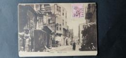 EGYPTE EGITTO مصر EGYPT POSTCARD 1920 MOUSKY STREET CAIRO $$8 - Caïro