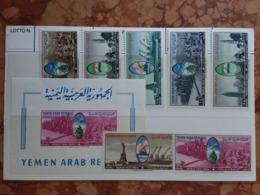 YEMEN - Fiera Mondiale 1964 - Posta Ordinaria + Posta Aerea + BF Nuovi ** + Spese Postali - Yemen