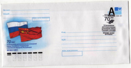Russia 2019 Postal Stationery Cover  Special Postmark 70 Years Of Diplomatic Relations Russia - China Flags Flag - Briefe