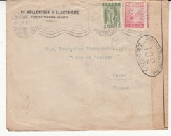 Guerre 1914/18   Enveloppe De GRÈCE     Vers La France   1916     Cachet Censure - Marcofilie (Brieven)