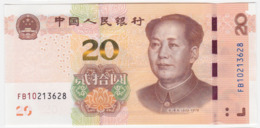 China P NEW - 20 Yuan 2019 - UNC - China