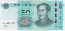 China P NEW - 50 Yuan 2019 - UNC - China