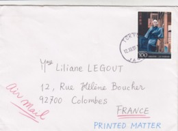 JAPAN COVER . TO FRANCE - Ohne Zuordnung