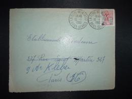 DEVANT TP MARIANNE A LA NEF 25F OBL. Tiretée 18-1 1960 LA FOYE-MONJAULT DEUX-SEVRES (79) - Cachets Manuels