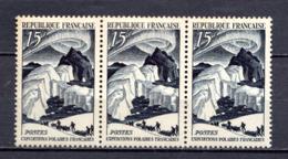 FRANCE LOT DE 3 TIMBRES DE 1949 N 829 NEUF ** 1 ER CHOIX - Unused Stamps