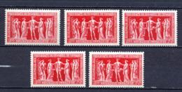 FRANCE LOT DE 5 TIMBRES DE 1949 N 849 NEUF ** 1 ER CHOIX - Unused Stamps