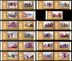 Corée Nord DPR Korea 4027/49 Kim IL Sung, Armée, Agriculture, Guerre, Train, Acier, Musique Accordéon - Non Classificati