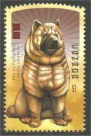 Canada Year Dog Année Chien MNH ** Neuf SC (c21-40a) - 1952-.... Elizabeth II