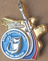 273-1 Space Russian Pin. Cosmodrome Vostochny. Cultural And Leisure Center Vostok - Space