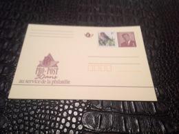 EP. 66.  Neuve. Pro-Post 30 Ans Au Service De La Philatélie. 16 Fr + 1 Fr Type Buzin - Entiers Postaux