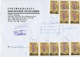 Registerd Mail: Kyrgyzstan, 2001. - Kyrgyzstan