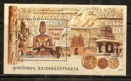 India 2011 Krishnadevaraya Emperor Ancient Coins Temple Elephant M/s MNH Inde Indien - Nuovi