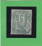 SAGE N° 75 TYPE IIB   - CACHET A DATE  LE CHEYLARD / ARDECHE   22 DEC. 1896- REF 1602 - 1876-1898 Sage (Type II)