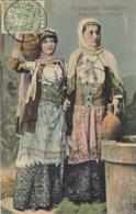 Griechische Bäuerinnen - 1908          (A-137-190501) - Grèce