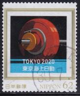 Japan Personalized Stamp, Tokyo 2020 Olympics Weightlifting (jpu9027) Used - 1989-... Kaiser Akihito (Heisei Era)