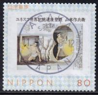 Japan Personalized Stamp, Unesco Heritage Yamamoto Sakubee Coal Mine (jpu9192) Used - Gebraucht