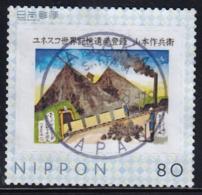 Japan Personalized Stamp, Unesco Heritage Yamamoto Sakubee Coal Mine (jpu9226) Used - Gebraucht