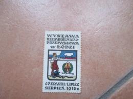 1912 Wystawa Rezmieslnciczo Przemyslowa W LODZI Czerwiec Lipiec Sierpen - ....-1919 Provisional Government