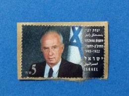 1995 ISRAELE ISRAEL YITZHAK RABIN MINISTRO 5 FRANCOBOLLO USATO STAMP USED - Usati (senza Tab)