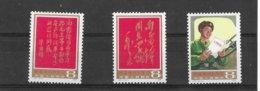 Chine   2127/29**   3/3 - 1949 - ... Volksrepublik