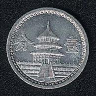 China - Japanisch Besetzt, 1 Fen Jahr 30 (=1941), AUNC - China