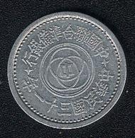 China - Japanisch Besetzt, 5 Fen Jahr 31 (=1942), XF - China
