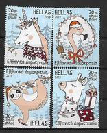 GREECE 2019 8th Issue Christmas 2019 Commemorative Complete Set MNH LUX - Griechenland