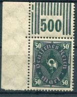Deutsches Reich - Mi. 209 W OR ** - Neufs