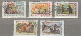 RUSSIA USSR 1961 Tales Used (o) #24640 - Used Stamps
