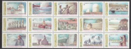 1984 Chile Regionalisation Easter Island Penguins Mining Telescopes Complete Block Of 15 MNH - Chile
