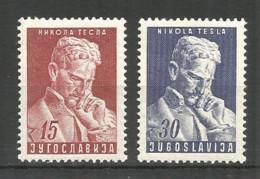 Yugoslavia 1953 Year, Mint Stamps MNH(**) - Nuovi