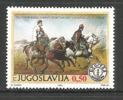 Yugoslavia 1990 Year, Mint Stamp MNH(**) - 1945-1992 Repubblica Socialista Federale Di Jugoslavia