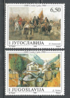 Yugoslavia 1990 Year, Mint Stamps  MNH(**) - 1945-1992 Repubblica Socialista Federale Di Jugoslavia