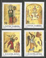 Yugoslavia 1991 Year, Mint Stamps  MNH(**) - 1945-1992 Repubblica Socialista Federale Di Jugoslavia