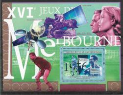 2007 GUINEE BF 516** J.O Melbourne 56, Alain Mimoun, Mariage Grâce Kelly - Guinea (1958-...)