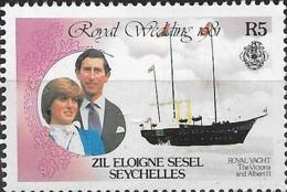 ZIL ELWANNYEN SESEL 1981 Royal Wedding - 5r - Victoria And Albert MNH - Seychelles (1976-...)