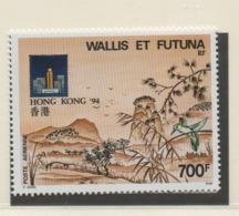 AB4 Wallis Et Futuna** 1994 Pa180 Hong Kong 94 - Luftpost