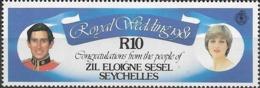 ZIL ELWANNYEN SESEL 1981 Royal Wedding - 10r - Prince Charles And Lady Diana Spencer MNH - Seychelles (1976-...)