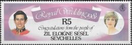 ZIL ELWANNYEN SESEL 1981 Royal Wedding - 5r - Prince Charles And Lady Diana Spencer MNH - Seychelles (1976-...)