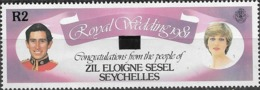 ZIL ELWANNYEN SESEL 1983 - Prince Charles And Lady Diana Spencer Surcharged - 2r.on 5r Multicoloured MNH - Seychelles (1976-...)