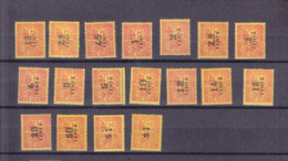 INDOCHINE TAXE 57/74  LUXE NEUF SANS CHARNIERE - Indochine (1889-1945)